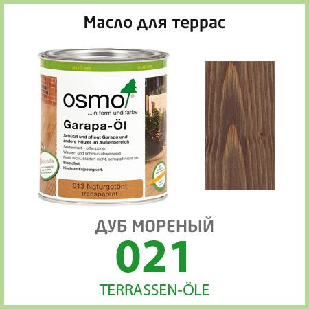 Масла для террас Terrassen-Öle 021 дуб мореный
