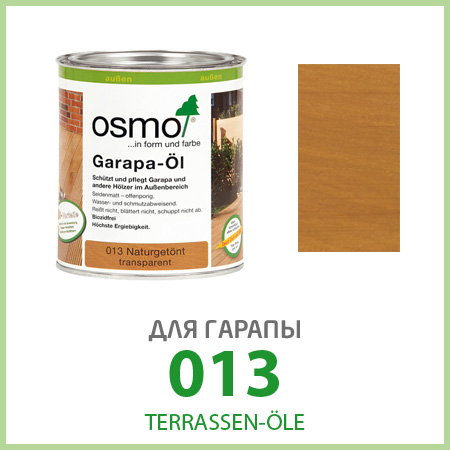 Масла для террас Terrassen-Öle для гарапы 013
