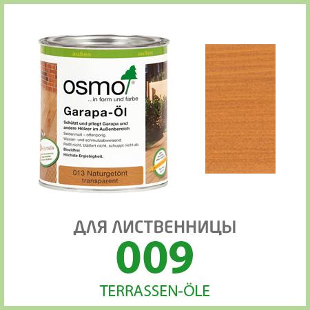 Масла для террас Terrassen-Öle для лиственницы 009