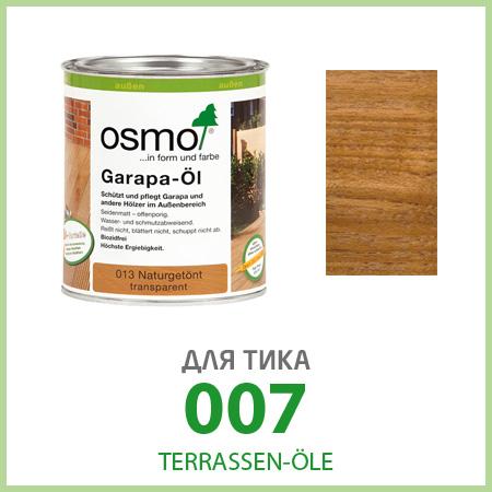 Масла для террас Terrassen-Öle для тика 007
