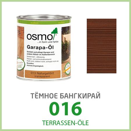 Масла для террас Terrassen-Öle, тёмное бангкирай 016