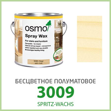 Масло Osmo Spritz-Wachs