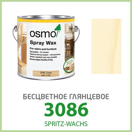 Масло Osmo Spritz-Wachs 3086, бесцветное глянцевое