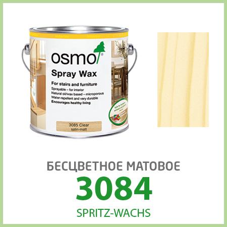 Масло Osmo Spritz-Wachs 3084, бесцветное матовое