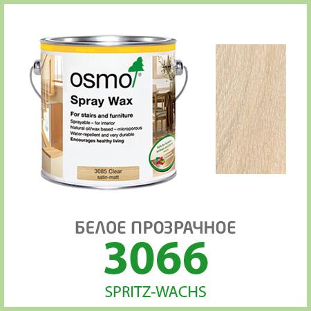Масло Osmo Spritz-Wachs 3066, белое прозрачное