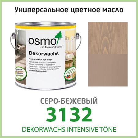 Цветное масло для пола OSMO Dekorwachs Intensive 3132