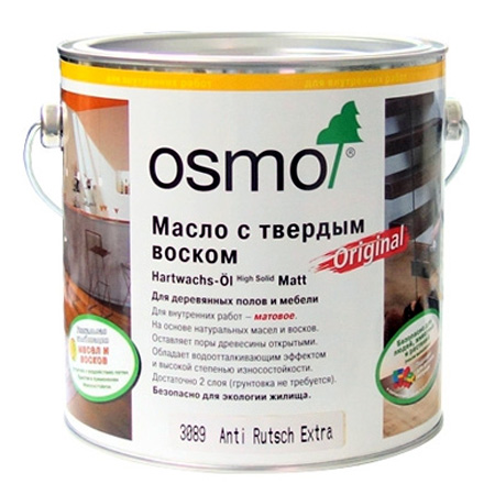 Масло с твердым воском с антискользящим эффектом Osmo 3088